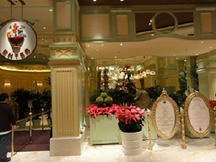 The entrance to the Wynn Buffet